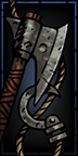 Файл:Eqp weapon 0bh (4).png
